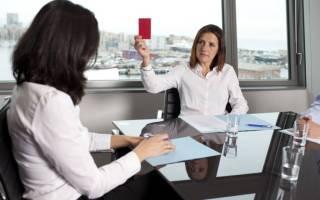 Как можно законно уволиться без отработки?