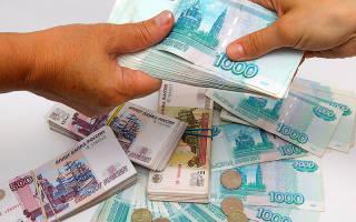 Оформить передачу денег через нотариуса