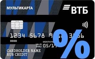Долг по кредитке втб тысяч