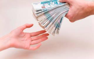 О возврате денег при отказе продавца от сделки