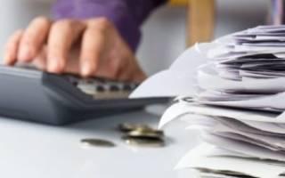 ЕНВД расчет налогов по заработной плате и льготы