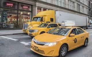 Как закрыть лицензию на такси в москве самостоятельно