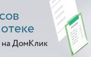Заявление об исключении созаемщика банк спб образец