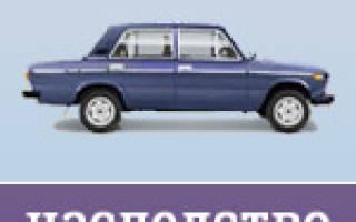 Оформить право собственности на авто