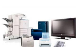 Сроки диагностики технически сложного товара по закону юридических