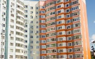 Перерасчёт ОДН до наступления права собственности