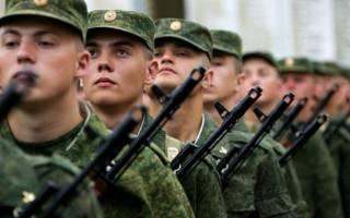Прохождение ввк по окончанию контракта военнослужащего