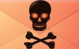 Что приходит после такого письма в таком случае?