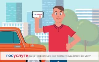 Требуют запись на госуслугах для выдачи водительского удостоверения