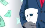 Как взыскать с недобросовестной гражданки общественные деньги?