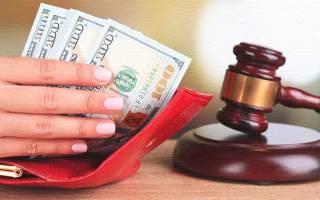 Существует ли долговая амнистия по кредитам?