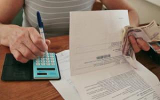 Как избавиться от долга по жкх