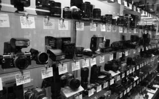 обменяют ли нам цифровой фотоаппарат?