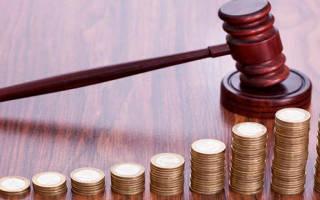 По трудовым спорам о нарушении прав нужно оплачивать госпошлину