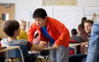 Как оградить ребенка от издевательств одноклассников?
