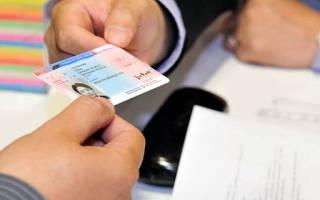Как гражданину Узбекистана получить водительское удостоверение РФ?