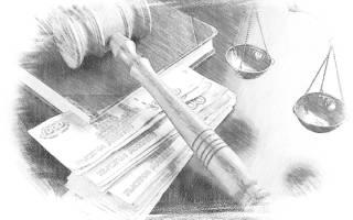 Последствия регистрации брака при наличии задолженности перед ОСП