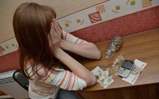 Как обезопасить свое имущество от возможных долгов супруга?