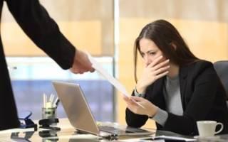 Как действовать,если работодатель планирует увольнение сотрудников без предупреждения?