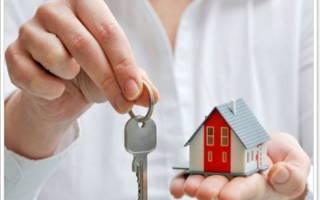 Наследство по завещанию оформление в собственность