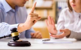 Как правильно и по закону разделить имущество при разводе?