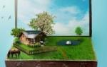 Какой предусмотрен порядок приобретения земельного участка по приобретательной давности?