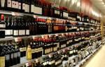 Получение лицензии на торговлю алкоголем