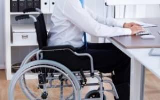 Обязан ли работодатель закрыть рабочие места для инвалидов?