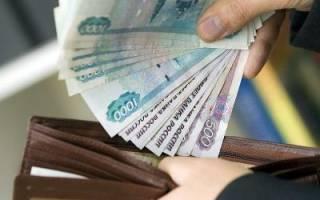 Образец заявления на возврат денег за телефон от покупателя