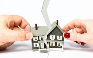 Раздел имущества после развода и смерти одного из супругов