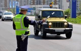 Лишение водительских прав за забытые дома документы на машину