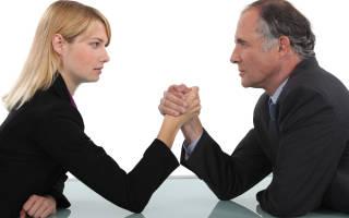 Как доказать дискриминацию по возрасту на работе