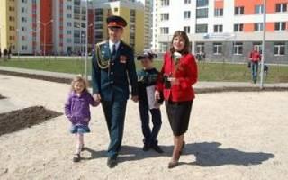 Перевод военнослужащего на новое место службы при беременности супруги