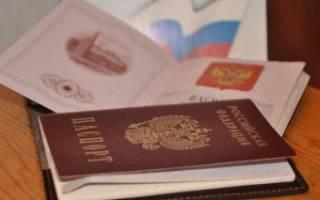 Можно ли купить сигареты по ксерокопии паспорта табак опт спб