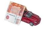 Будет ли взиматься налог с продажи гаража?