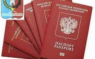 Паспортный стол шолохова часы работы