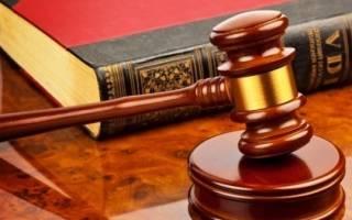 Какова процедура раздела имущества при бракоразводном процессе?