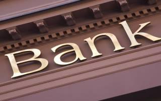 Что делать, если банк увеличил процентную ставку по автокредиту?