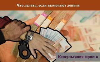 Требуют деньги за украденные права