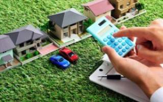 Льгота на земельный налог