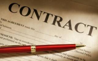 Юридические основания дополнительного соглашения