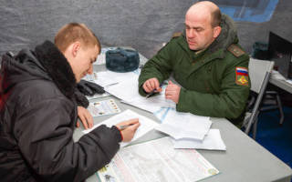 Подписание контракта о прохождении службы