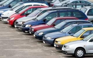 Срок службы легкового автомобиля для расчета амортизации