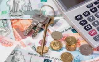 Как грамотно вернуть страховой депозит за аренду жилья?