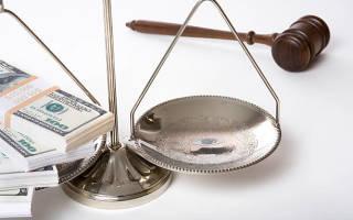 Право на долю при разделе имущества с супругом