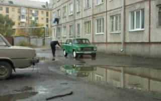 Мойка машины во дворе