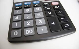 Расчет неустойки за несвоевременное перечисление средств