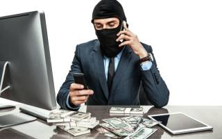 Отдел по борьбе с мошенниками в интернете