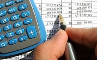 Как узнать конечную сумму отчислений в фонд оплаты труда?