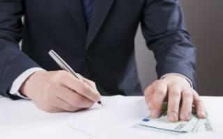 Назначение платежа выплата дивидендов учредителям ооо